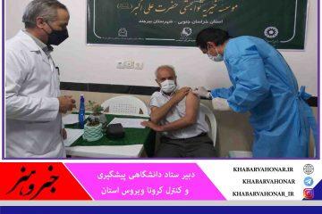 ارسال اولین محموله واکسن کرونای ایرانی برای خراسان جنوبی