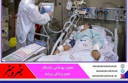در ۲۴ ساعت گذشته؛شناسایی ۲۳ بیمار جدید کرونا در خراسان جنوبی