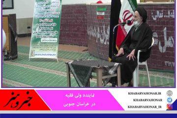 حمایت از قشر مظلوم، از تاکیدات امام خمینی (ره)