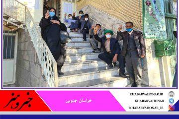 مسجد صدیقه طاهره بیرجند قبل از رای گیری
