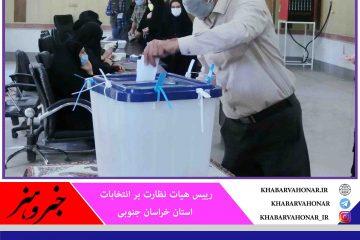 ۴ هزار ناظر بر انتخابات ریاست جمهوری در خراسان جنوبی نظارت دارند