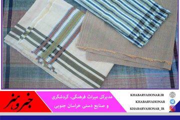 کسب بیش از ۸۰ هزار دلار درآمد از صادرات صنایع دستی خراسان جنوبی