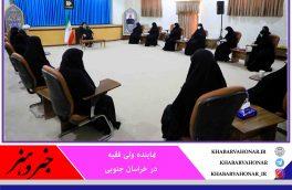 بانوان نسبت به آرمانهای اسلامی خود، حساس و پیگیر باشند