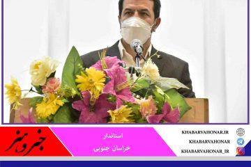 خراسان جنوبی  یکی از استانهای برتر از نظر امنیت محسوب میشود