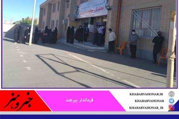 ۱۱۵ شعبه رای در شهر بیرجند برپا شد