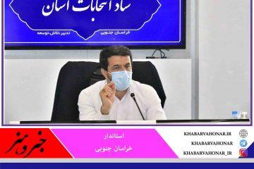 حفظ سلامت در انتخابات از مهمترین تکالیف مجریان است