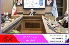 فعالیت شعبه رسیدگی به جرائم انتخاباتی در روز ۲۸ خرداد