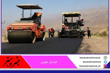 ۴۰ کیلومتر راه روستایی شهرستان سربیشه آماده آسفالت است