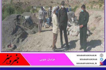 همت جهادگران دانشگاه صنعتی شریف تهران در شهرستان مرزی زیرکوه