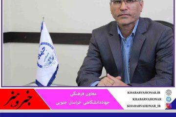 دهمین دوره مسابقات مناظره دانشجویان ایران در خراسان جنوبی برگزار می شود.