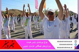 یکم مرداد برگزاری اولین مسابقه ثبت رکورد ورزش های همگانی در خراسان جنوبی