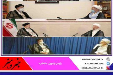 رئیسی: دولت سیزدهم خود را خط مقدم رفع مشکلات و ایجاد گشایش در زندگی مردم میداند