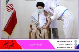 📸رهبر انقلاب پیش از ظهر امروز (جمعه) یکم مرداد ماه، نوبت دوم واکسن ایرانی کرونا را دریافت کردند.