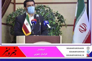 🔸دستگاه قضا، از مهمترین حوزههای خدمتی نظام مقدس جمهوری اسلامی ایران
