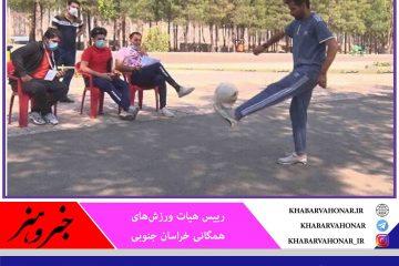 اولین مسابقه ثبت رکورد خراسان جنوبی برگزار شد