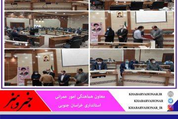 شهرداری فردوس به عنوان شهرداری برتر خراسان جنوبی انتخاب شد