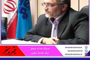 درخشش باشگاه خبرنگاران جوان خراسان جنوبی در ارزیابیهای کشوری