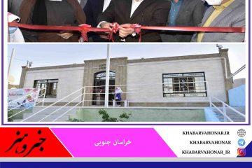 آئین بهره برداری از کتابخانه عمومی مشارکتی روستای بهمن آباد زیرکوه