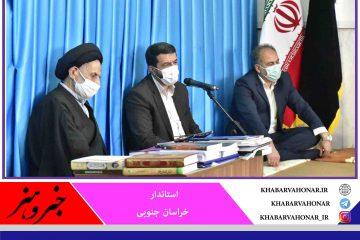 🔻استاندار خراسان جنوبی: 🔸پروژه های عمرانی استان، با شتاب در حال اجراست