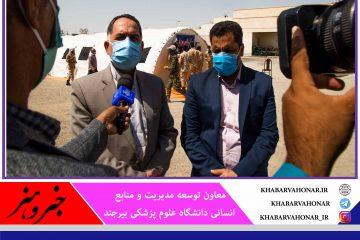 بیمارستان صحرایی ۷۰ تختخوابی در یک حرکت جهادی کمتر از ۱۲ ساعت در نهبندان مستقر شد