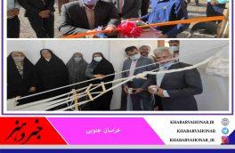 افتتاح کارگاه آموزش حوله بافی و دیگر صنایع دستی در روستای بورنگ شهرستان درمیان