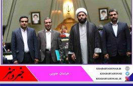 حجت الاسلام نصیرایی رئیس مجمع نمایندگان خراسان جنوبی شد
