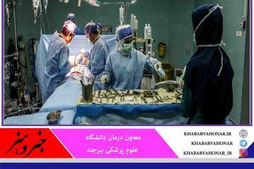 انجام عملهای غیراورژانسی در بیمارستانهای خراسان جنوبی محدود شد