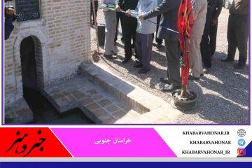۲ طرح احیای قنات در شهرستان خوسف به بهرهبرداری رسید