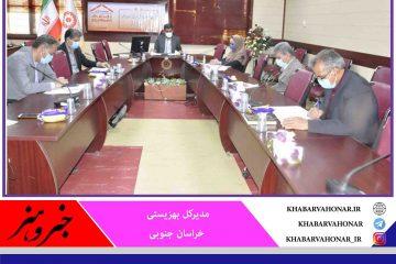 افزایش ۵۰ درصدی تسهیلات اشتغالزایی معلولان در خراسان جنوبی