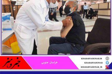 ۲ مرکز تجمیعی واکسیناسیون کرونا در بیرجند راهاندازی شد