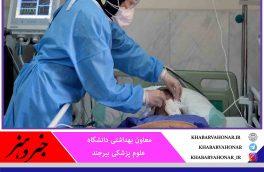 شناسایی ۱۲۰ بیمار جدید مبتلا به کرونا در خراسان جنوبی
