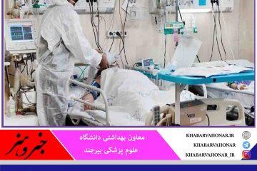 در ۲۴ ساعت گذشته؛ شناسایی ۴۹ بیمار جدید کرونا در خراسان جنوبی