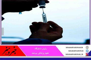 واکسن، ایمنی کامل نسبت به کرونا ایجاد نمیکند