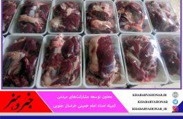 اهدای ۳۲ میلیارد ریال گوشت قربانی به نیازمندان خراسانجنوبی