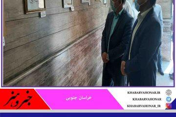 افتتاح نمایشگاه خوشنویسی در قائن