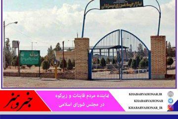 رونق تجارت با افغانستان با بازگشایی بازارچه مرزی یزدان