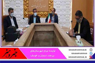 انتقاد از اجرایی نشدن مصوبات سفر استاندار به شهرستان خوسف