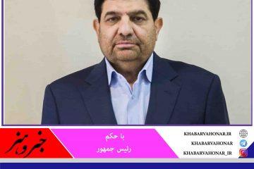 محمد مخبر به عنوان معاول اول رئیس جمهور منصوب شد