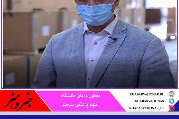 کمبود تعداد متخصص مشکل اصلی بیمارستان های خراسان جنوبی