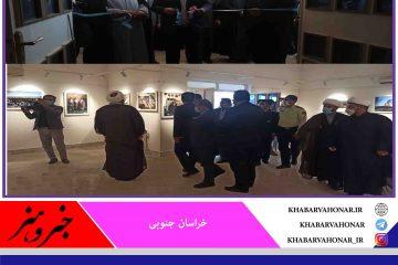 نگارخانه آفتاب شهرستان سرایان به بهره برداری رسید