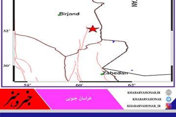 زلزله شهر مرزی درح  در سربیشه را دوباره لرزاند