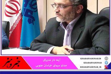 انقلابیگری و گفتمان مطالبه گری رسالت حقیقی رسانه ملی
