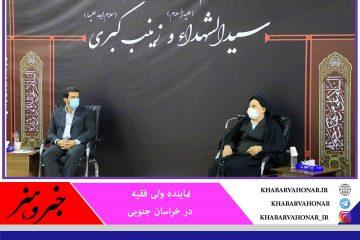 امام جمعه بیرجند: ملت و دولت از هم جدا نیستند