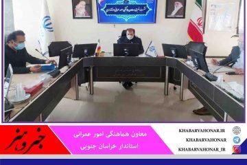 هزار و ۵۳ پروژه در خراسان جنوبی آماده افتتاح یا کلنگزنی است