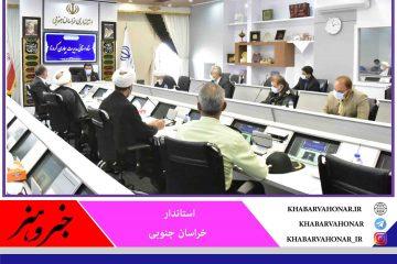 خراسان جنوبی ، رتبه برتر کشور در میزان رعایت پروتکل های بهداشتی و استفاده از ماسک