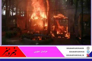 آتشسوزی سکوی ها رستورانی در بلوارشهید صیاد شیرازی بیرجند