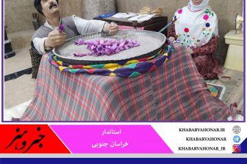راه اندازی موزه ملی زعفران در دستور کار دانشگاه بیرجند قرار گیرد