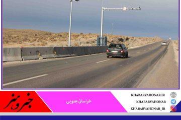تیر امسال ثبت بیش از ۱۲ هزار تخلف سرعت غیرمجاز در خراسان جنوبی