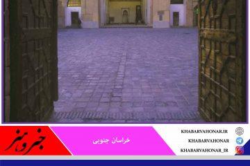 مراتب ثبت ۱۰ اثر منقول فرهنگی تاریخی خراسان جنوبی توسط وزیر میراث