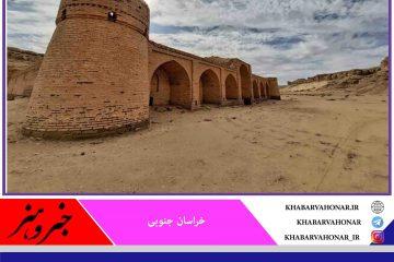 مرمت ۱۵ اثر تاریخی در خراسان جنوبی